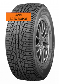Шины Cordiant All Terrain OA-1 245/70 R16
